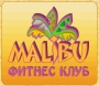 Малибу, фитнес клуб